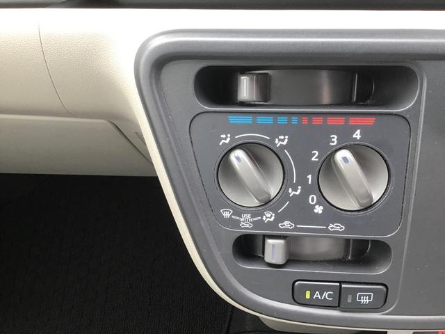 「ダイハツ」「ブーン」「コンパクトカー」「熊本県」の中古車21