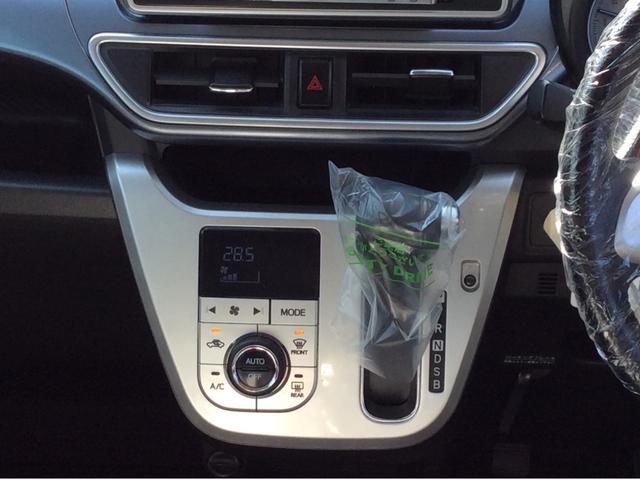 アクティバG SAII スマートアシストIII搭載 エアコン パワステ パワーウィンド エアバック ABS アルミホイール キーフリー 電動ドアミラー(11枚目)