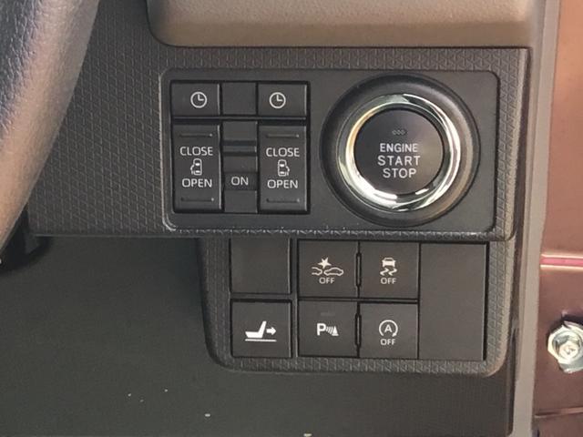 カスタムX 両側パワースライドドア ミラクルウォークスルー 次世代スマートアシスト搭載 エアコン パワステ パワーウィンド エアバック ABS アルミホイール キーフリー 電動ドアミラー(25枚目)