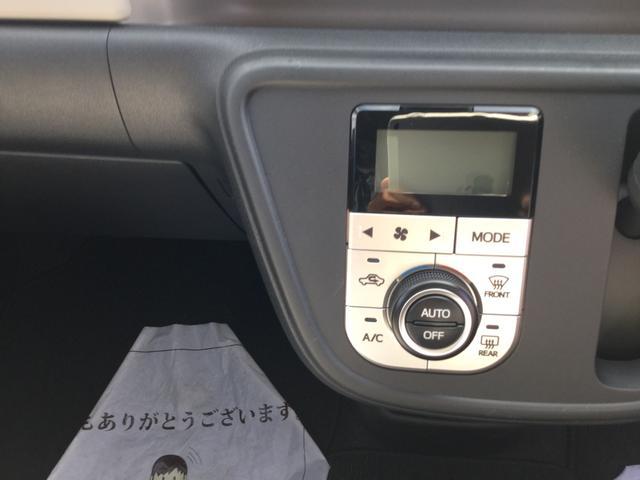 「ダイハツ」「ブーン」「コンパクトカー」「熊本県」の中古車23