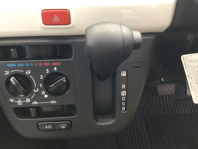 「ダイハツ」「ミラトコット」「軽自動車」「熊本県」の中古車23