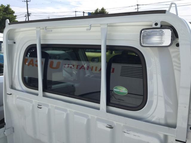 「ダイハツ」「ハイゼットトラック」「トラック」「熊本県」の中古車14