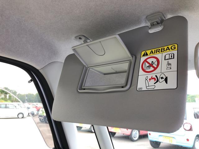 L SA ナビ付 スマートアシスト搭載 エアコン パワステ パワーウィンドウ エアbック ABS キーレスエントリー 電動ドアミラー(36枚目)