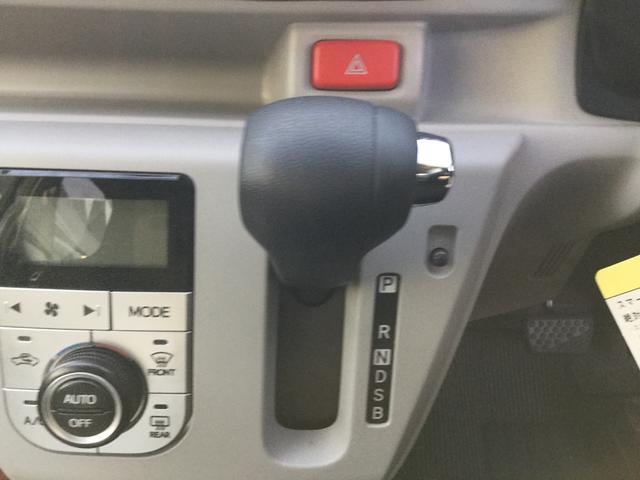 「ダイハツ」「ミライース」「軽自動車」「熊本県」の中古車22