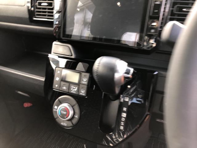 Gターボ レジャーエディションSAII ナビ付き スマートアシストII搭載 エアコン パワステ パワーウィンド エアバック ABS キーフリー 電動ドアミラー アルミホイール(14枚目)