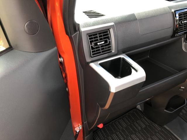 Gターボ レジャーエディションSAII ナビ付き スマートアシストII搭載 エアコン パワステ パワーウィンド エアバック ABS キーフリー 電動ドアミラー アルミホイール(35枚目)