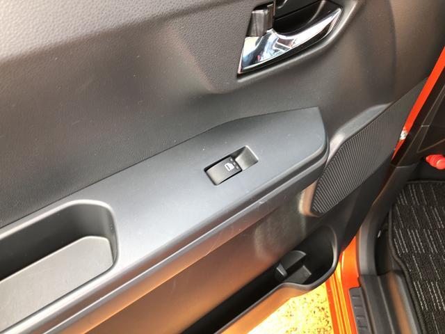 Gターボ レジャーエディションSAII ナビ付き スマートアシストII搭載 エアコン パワステ パワーウィンド エアバック ABS キーフリー 電動ドアミラー アルミホイール(36枚目)