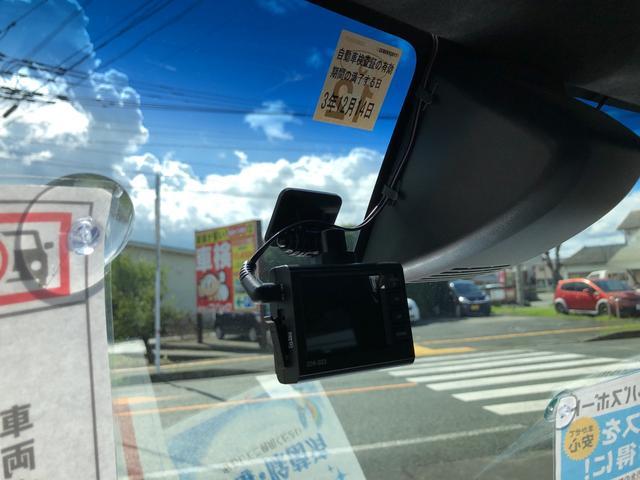 Gターボ レジャーエディションSAII ナビ付き スマートアシストII搭載 エアコン パワステ パワーウィンド エアバック ABS キーフリー 電動ドアミラー アルミホイール(43枚目)
