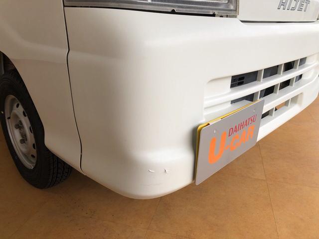 もしもの時に備えての自動車保険もお取り扱いしております。お車の整備等と窓口を一本化する事で煩雑なお手続きも軽減されます。