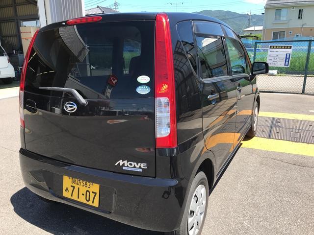 「ダイハツ」「ムーヴ」「コンパクトカー」「長野県」の中古車8