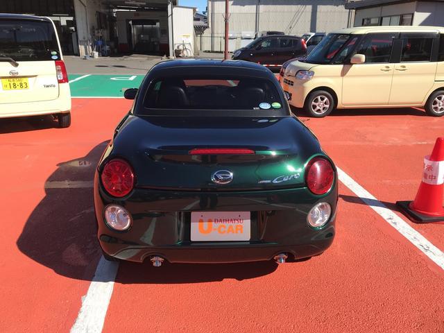 「ダイハツ」「コペン」「オープンカー」「長野県」の中古車3