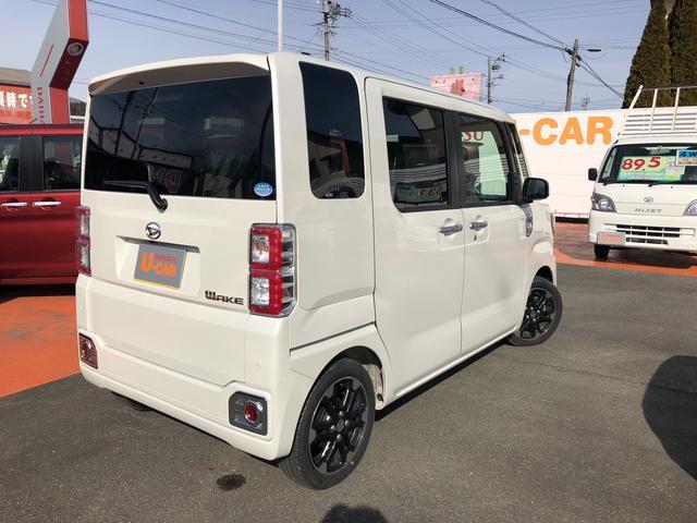 「ダイハツ」「ウェイク」「コンパクトカー」「長野県」の中古車8