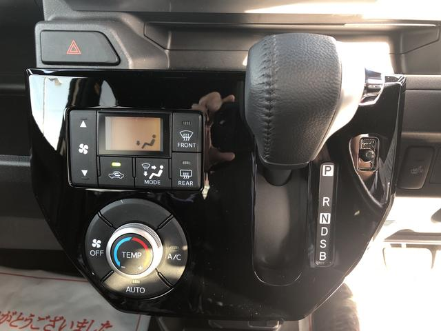 「ダイハツ」「ウェイク」「コンパクトカー」「長野県」の中古車11