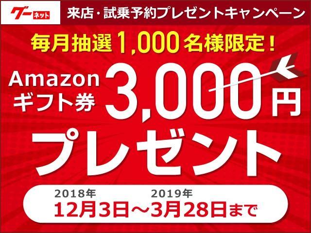 ダイハツ タント ウェルカムシートX SAIII 左電動スライド エコアイドル