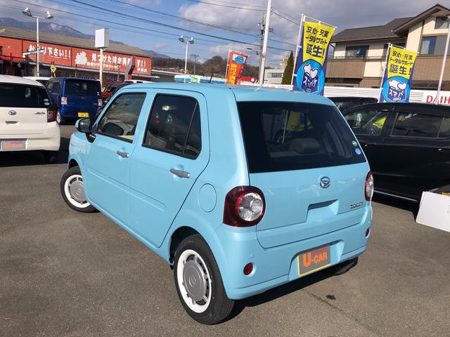 「ダイハツ」「ミラトコット」「軽自動車」「長野県」の中古車9