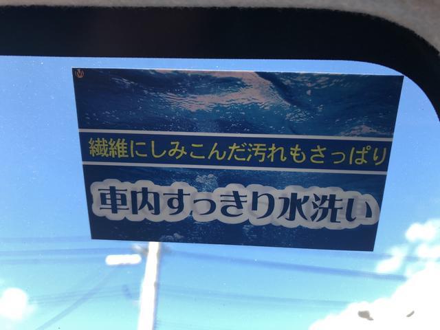 「ダイハツ」「ミライース」「軽自動車」「長野県」の中古車22