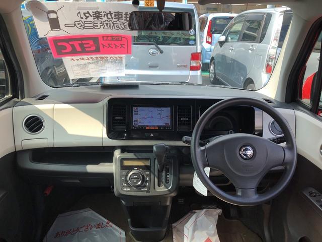 「日産」「モコ」「コンパクトカー」「長野県」の中古車15