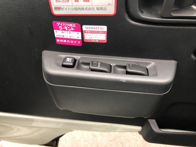 「ダイハツ」「ハイゼットトラック」「トラック」「長野県」の中古車22