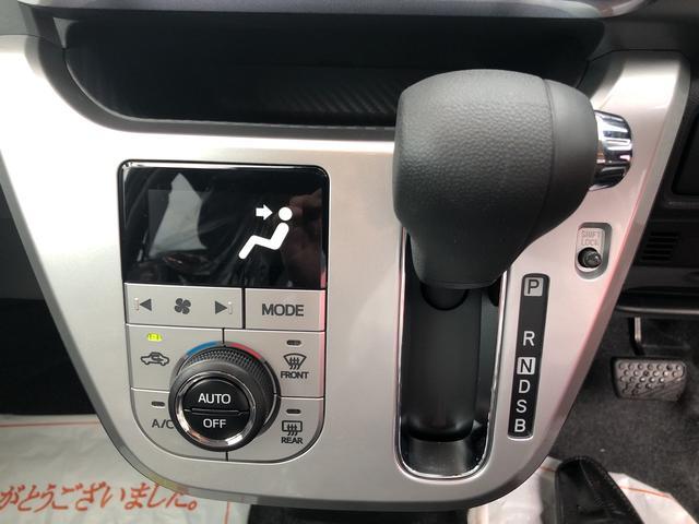 「ダイハツ」「キャスト」「コンパクトカー」「長野県」の中古車10