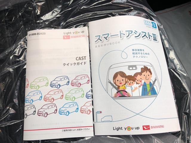 「ダイハツ」「キャスト」「コンパクトカー」「長野県」の中古車31
