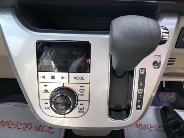 「ダイハツ」「キャスト」「コンパクトカー」「長野県」の中古車11