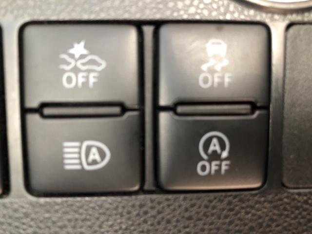 停車するとエンジンを自動で止めて、低燃費に貢献するエコアイドル搭載。