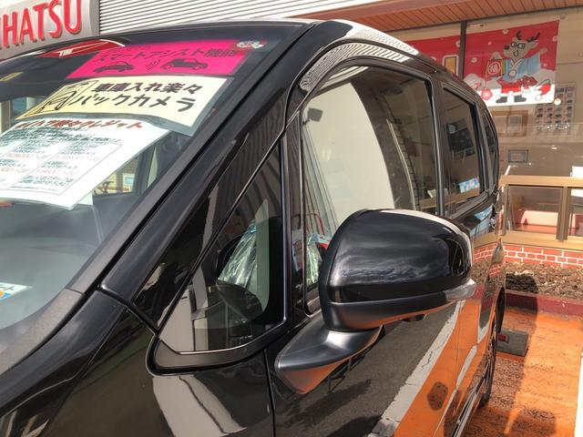 「ダイハツ」「ムーヴ」「コンパクトカー」「長野県」の中古車27