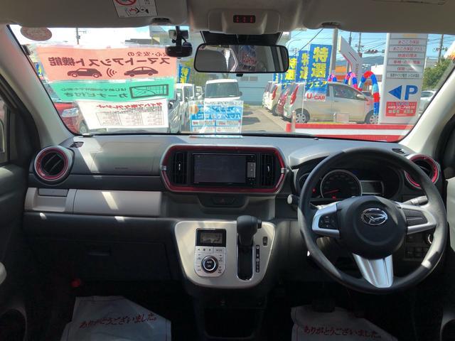 「ダイハツ」「ブーン」「コンパクトカー」「長野県」の中古車15