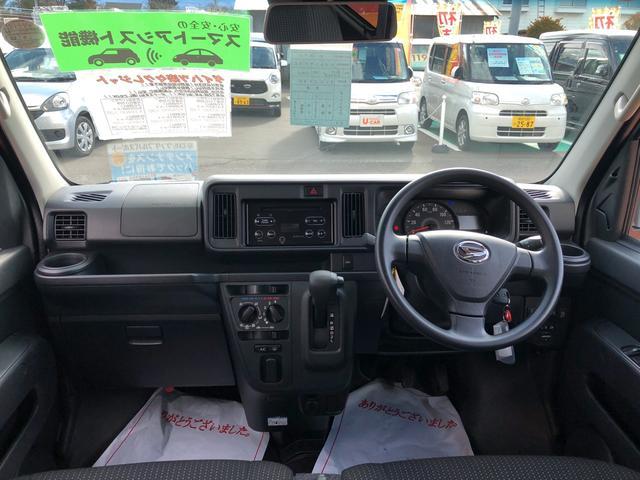 「ダイハツ」「ハイゼットカーゴ」「軽自動車」「長野県」の中古車15
