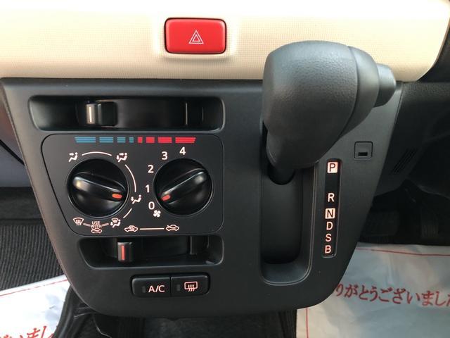 「ダイハツ」「ミラトコット」「軽自動車」「長野県」の中古車11