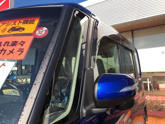 「ダイハツ」「タント」「コンパクトカー」「長野県」の中古車23