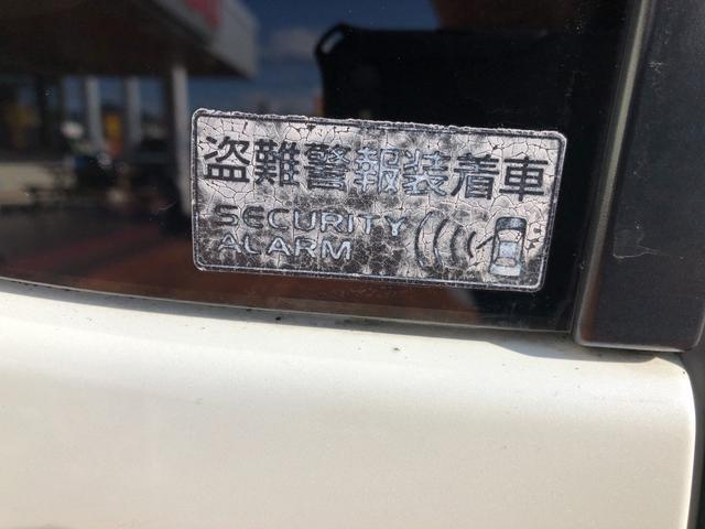 「スズキ」「ワゴンR」「コンパクトカー」「長野県」の中古車20