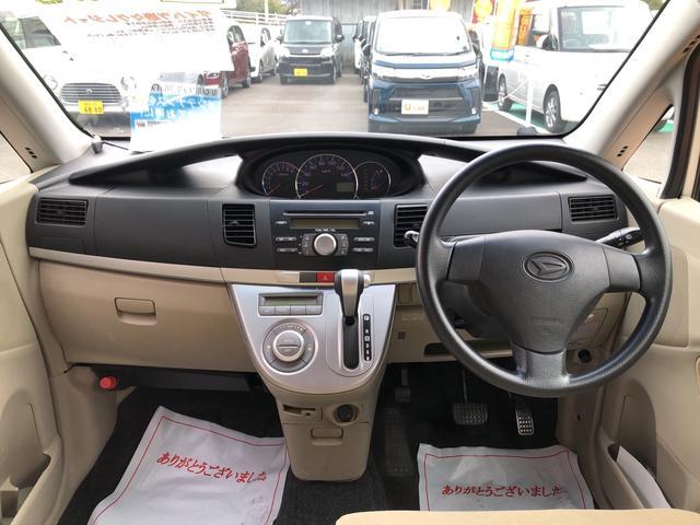「ダイハツ」「ムーヴ」「コンパクトカー」「長野県」の中古車15