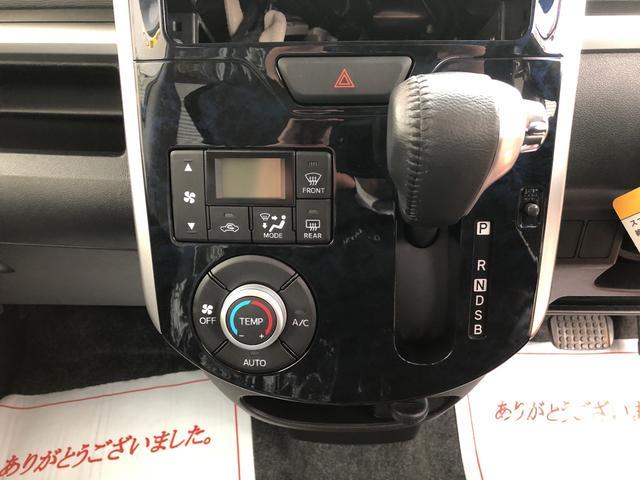「ダイハツ」「タント」「コンパクトカー」「長野県」の中古車11