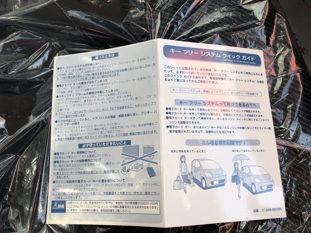 「ダイハツ」「タント」「コンパクトカー」「長野県」の中古車38