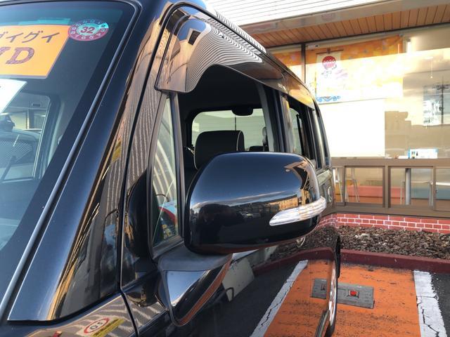 「ダイハツ」「ムーヴコンテ」「コンパクトカー」「長野県」の中古車32