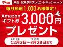 トヨタ カローラフィールダー 1.5X フロアAT CD カセット キーレス エアバック