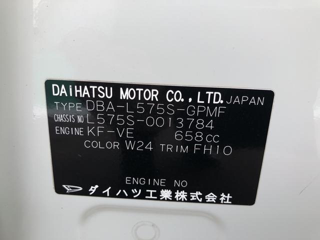「ダイハツ」「ムーヴコンテ」「コンパクトカー」「長野県」の中古車24