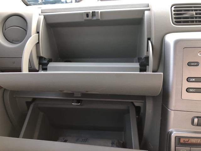 「ダイハツ」「ムーヴコンテ」「コンパクトカー」「長野県」の中古車27