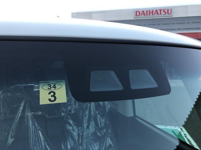 「ダイハツ」「タント」「コンパクトカー」「長野県」の中古車24