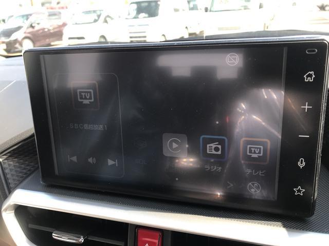 「ダイハツ」「ロッキー」「SUV・クロカン」「長野県」の中古車10