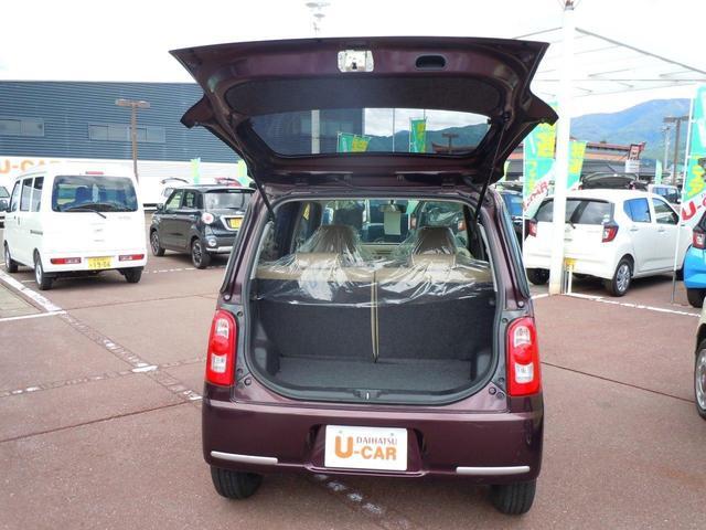 ダイハツ ミラココア ココアプラスX 4WD プッシュスタート CDオーディオ