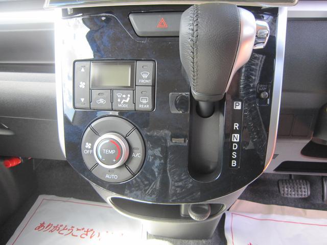 ☆低燃費と変速ショックの無いスムーズな加速のCVT☆