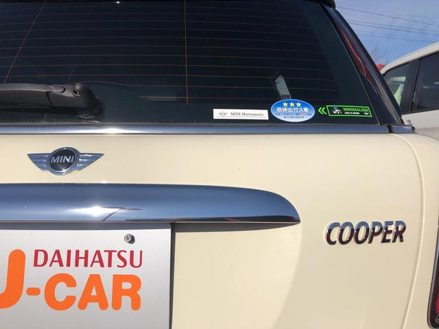 「MINI」「MINI」「コンパクトカー」「長野県」の中古車27