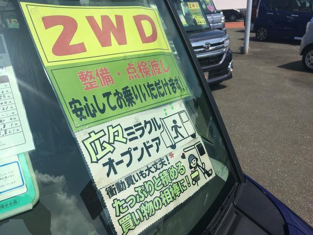 ダイハツ タント L 2WD エコアイドル キーレス 両側スライドドア
