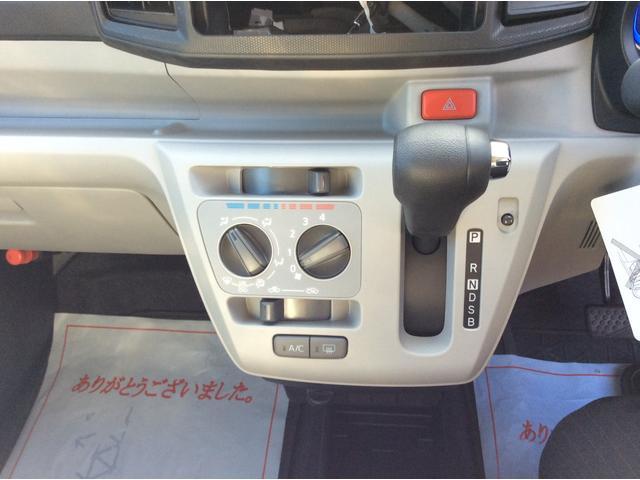 X SAIII 4WD オートマチックハイビーム ESC(11枚目)