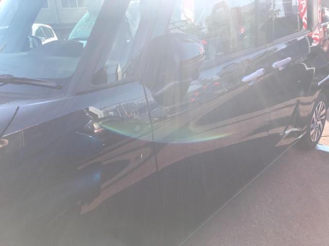 カスタムG SAII オートクルーズ 両側電動スライドドア(5枚目)