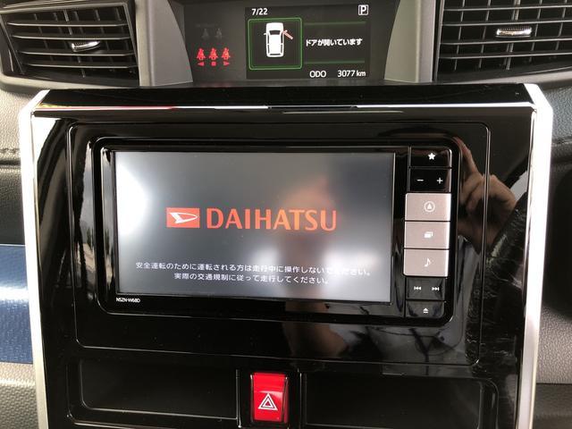 カスタムG ターボ SAII(10枚目)