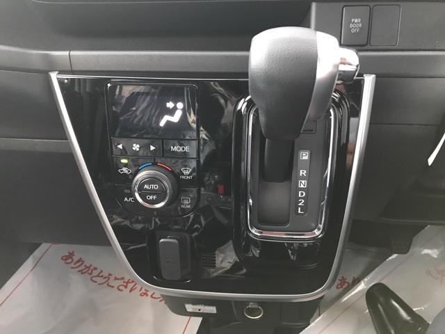 「ダイハツ」「アトレーワゴン」「コンパクトカー」「長野県」の中古車11