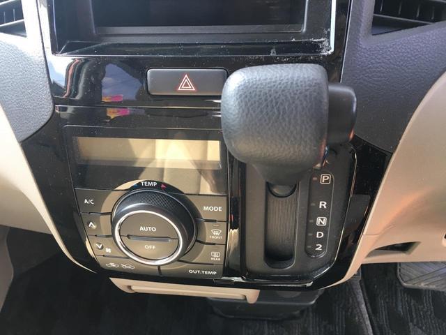 スズキ パレット X 2WD 左電動スライドドア プッシュスタート CD